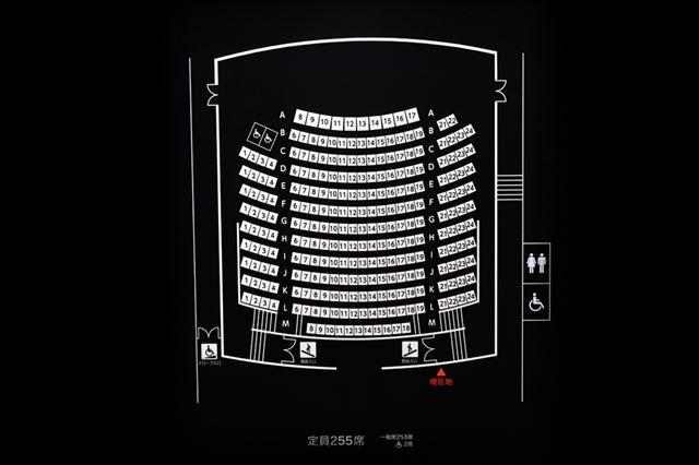 有楽町・丸の内ピカデリーの座席配置図