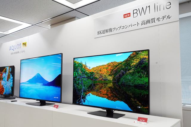 シャープ8K対応液晶テレビ「AQUOS 8K BWシリーズ」