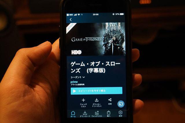 スマホのAmazonプライム・ビデオアプリで視聴したい作品を選択