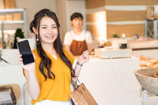 クレジットカード会社や銀行も1万円以上の還元を受けられるキャンペーンに乗り出してきた