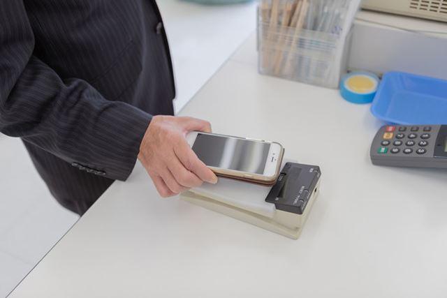 JCBのキャンペーンでは、「Google Pay」か「Apple Pay」でのスマホ決済の利用が対象になる