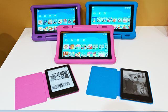 Amazon「Fire HD 10タブレット キッズモデル」と「Kindle キッズモデル」