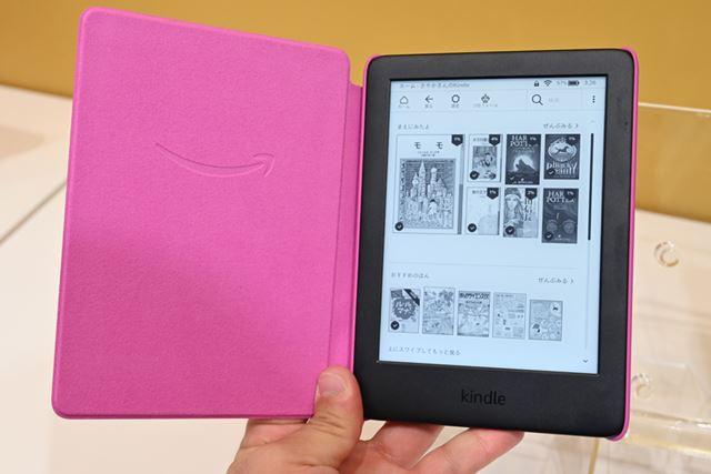 Amazon「Kindle キッズモデル」