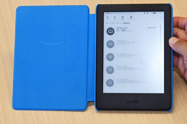 バッジ機能も「Kindle キッズモデル」ならではの機能だ