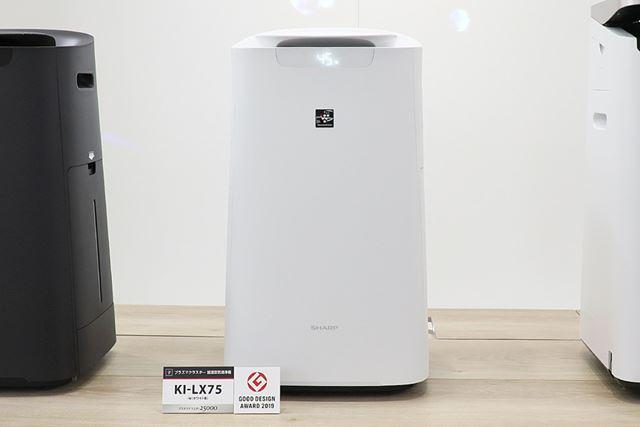 そこで開発されたのが、新しい加湿空気清浄機「KI-LX75」