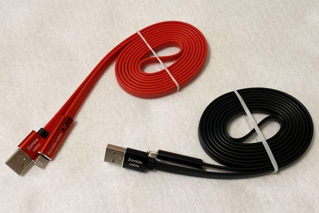 カラーリングは、それぞれ赤と黒の2種類