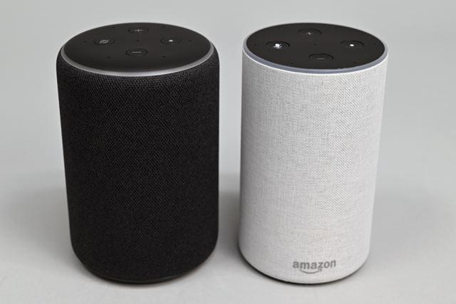 な第3世代「Echo」(写真左)とな第2世代「Echo」(写真右)