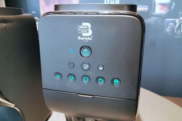 操作部にはメニューボタンのほか、コーヒーとクリーマーの残量を確認できるランプが配置されています
