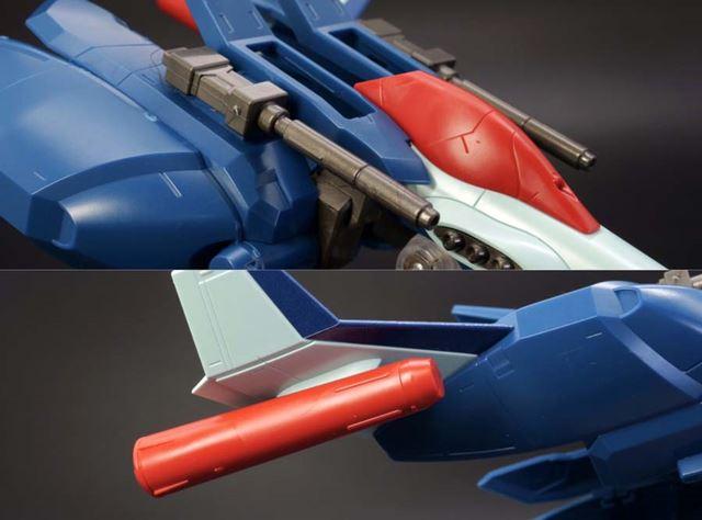 ビーム・キャノン(画像上)、プロペラントタンク(画像下)もしっかりと色分けされています