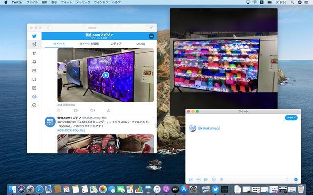 Mac CatalystのTwitter。ウィンドウ表示にも対応する