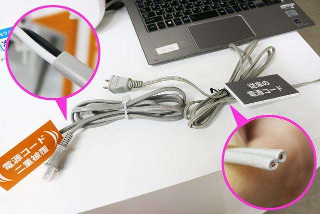電源コードは、ねじれや断線に強いキャブタイヤ(被覆)コードを採用