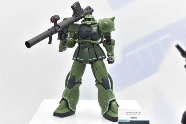 GUNDAM FIX FIGURATION METAL COMPOSITE MS-06C ザクII C型