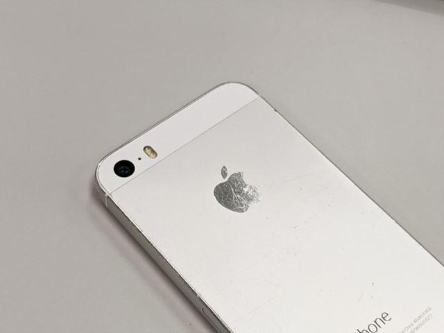 iPhone 5のユーザーは11月3日までにアップデートを行いましょう