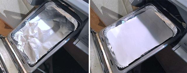 まずグリルのアミを取り外し、受け皿部分にアルミ箔を敷き、その上に吸水紙を乗せます