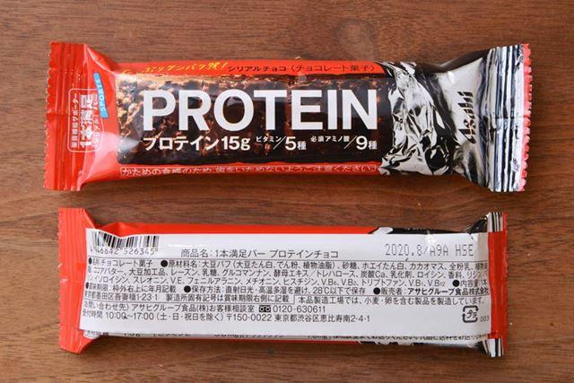 パッケージでは「1本満足バー」のブランド名よりも、「プロテイン」を訴求しています