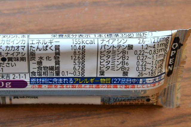 カロリー155kcal、糖質5.9g。1gあたりのプロテイン量は約0.30g