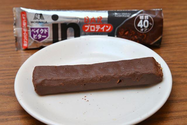 「ベイクドチョコ」と同じく、表面はチョコレートで覆われています