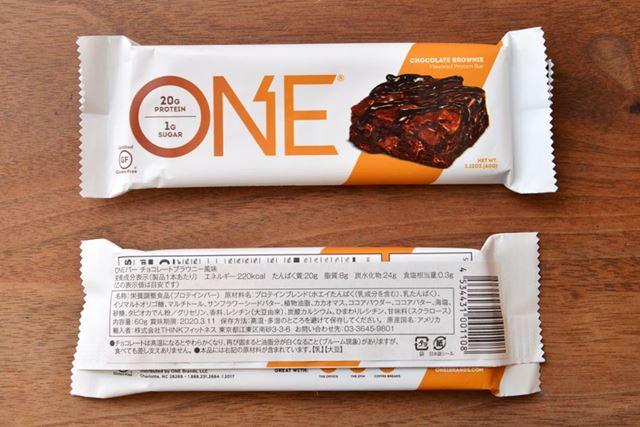 最近のアメリカらしいシンプルなパッケージデザインがオシャレ