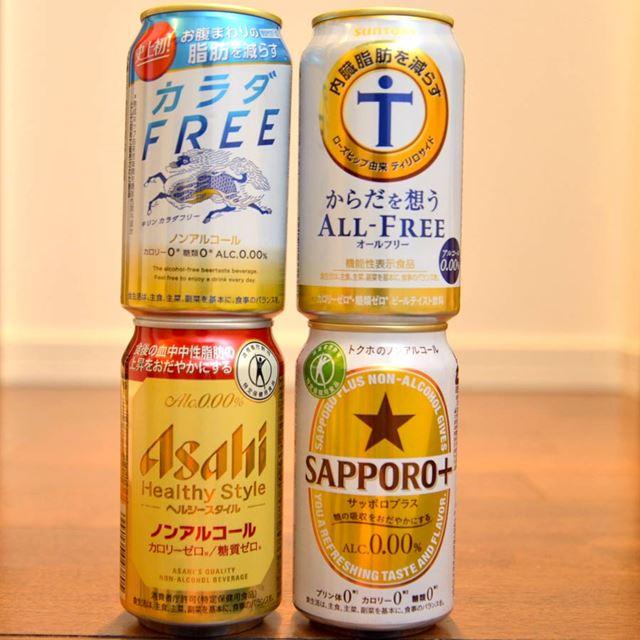 ノンアルコールの機能性ビールテイスト飲料を飲み比べてみました!