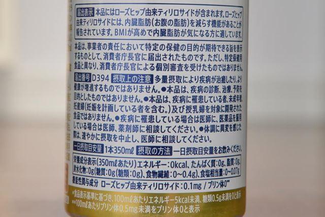 「キリン カラダFREE」と同じくカロリー、糖質、プリン体もゼロ