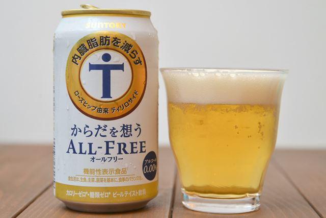 ビールと同じ原料を使用した、飲み応えのある味わい