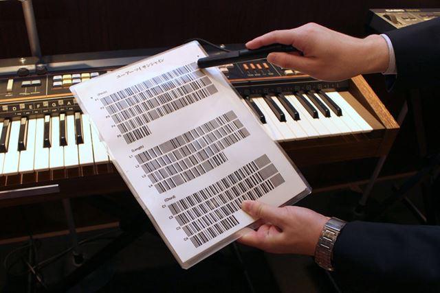 こうやってバーコード楽譜をスキャナーで読み取って、自動演奏します