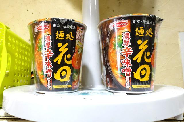 券売機の上には、今回食べ比べるコラボカップ麺の姿も