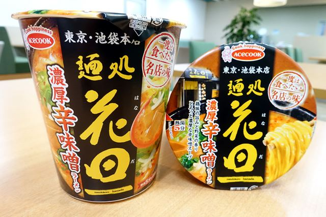 エースコックが発売した「一度は食べたい名店の味 麺処 花田 濃厚辛味噌ラーメン」(税別220円)