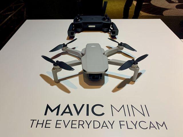 ベーシックキットともいえる「Mavic Mini」は46,200円(税込)