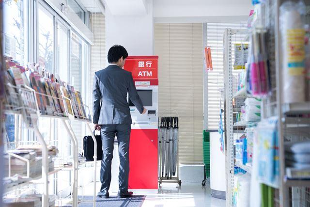 LINE Payは、セブン銀行のATMでLINE Pay残高の範囲内で現金を引き出せる