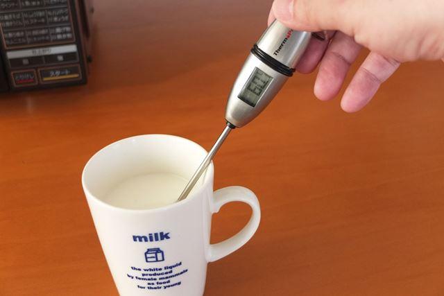 加熱後にミルクの温度を測ると60℃でした