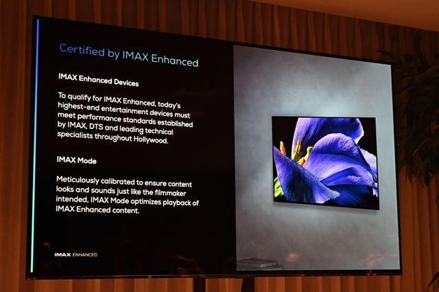 ソニーの薄型テレビ「BRAVIA」の一部モデルが国内初となるIMAX Enhanced認証テレビとなった