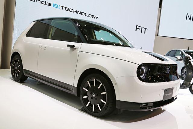 2020年に発売が予定されている、ホンダの電気自動車「Honda e」