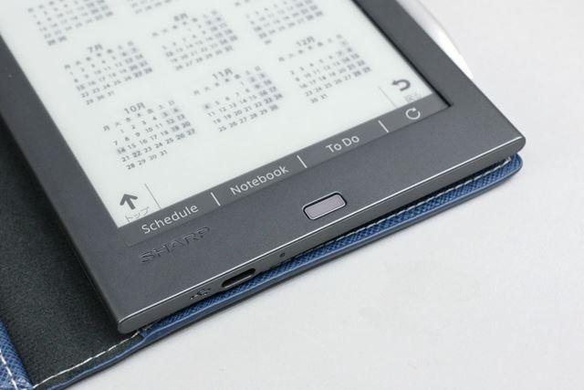スケジュール、ノート、 To Doの3つの機能を素早く切り替えられるタッチアイコンシート