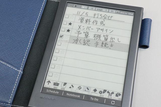 6型の電子ペーパーを搭載。クリアな表示で文字が読みやすい。解像度は従来モデルと同じ600×800