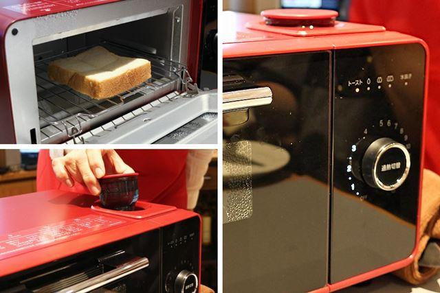 生食パン(5枚切り相当)と水タンクをセットして、「トーストモード」で3分加熱