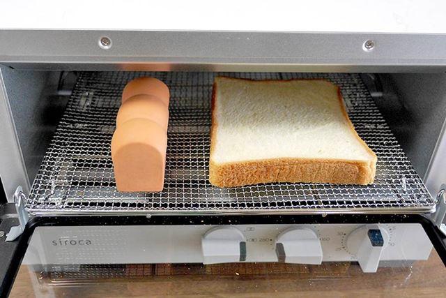 あとは、パンと一緒にトースターに入れて焼くだけ