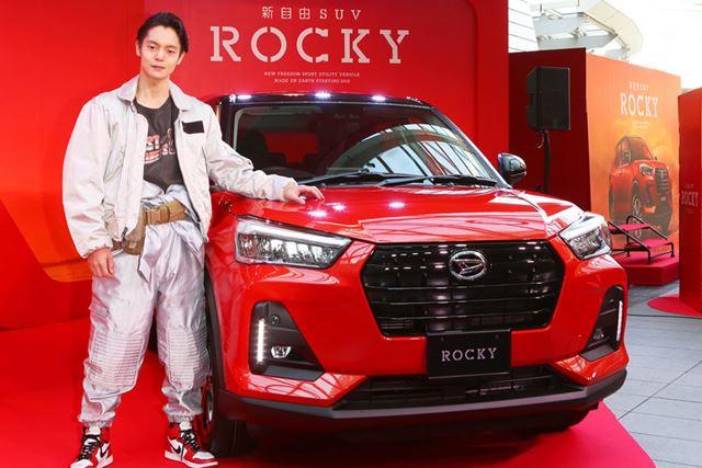 ロッキーのTVCMに出演している窪田正孝さんが、ロッキー発売記念イベントのゲストとして登場した