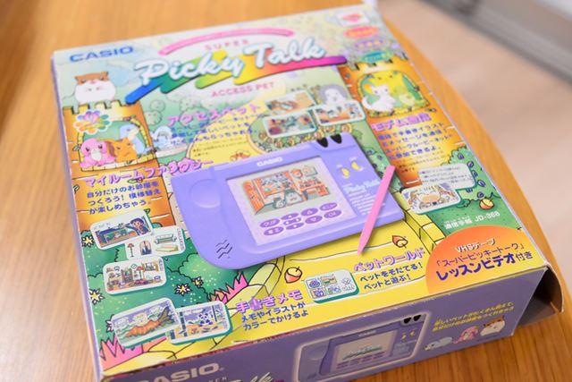 スーパーピッキートークのパッケージ。女児向けのかわいいデザインだ