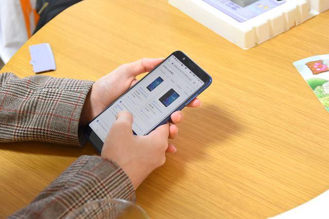 りりさんが使っているZenfone Max Pro。現在は、このスマートフォンでTwitterを楽しんでいる