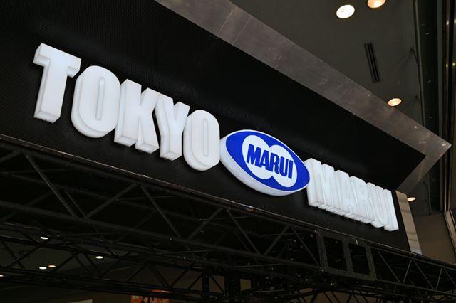 東京マルイフェスティバル 6