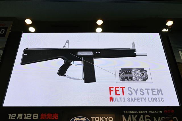 「FET」で複数の安全装置のコントロールが可能となり、本物の銃に近い多彩なギミックと安全性の両立を実現