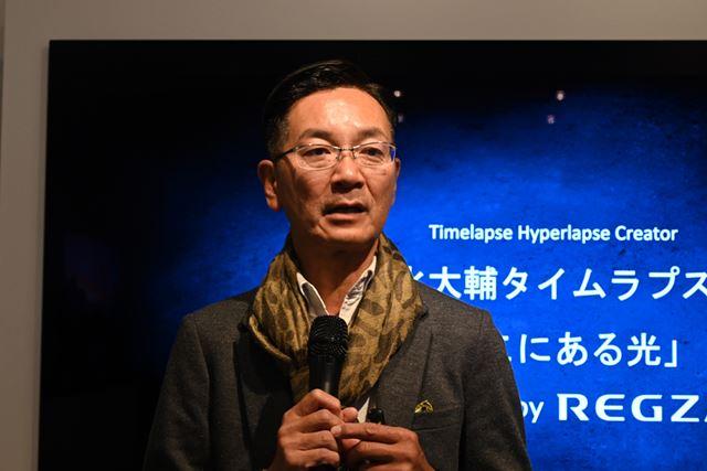 説明会に登壇したマーケティングブランド統括マネージャーの本村氏