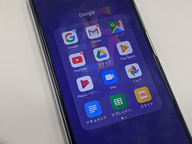 「nova 5T」にGoogle製アプリはプリインストールされている