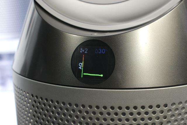 独自のセンサー技術で室内の汚染と湿度を自動検知。液晶ディスプレイに室内の状態を表示してくれます