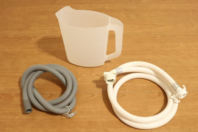 給水ホース・排水ホース(各1.5m)と、給水カップが同梱されています