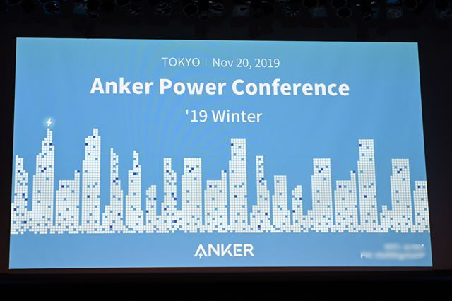 Anker Power Conference 19 Winter