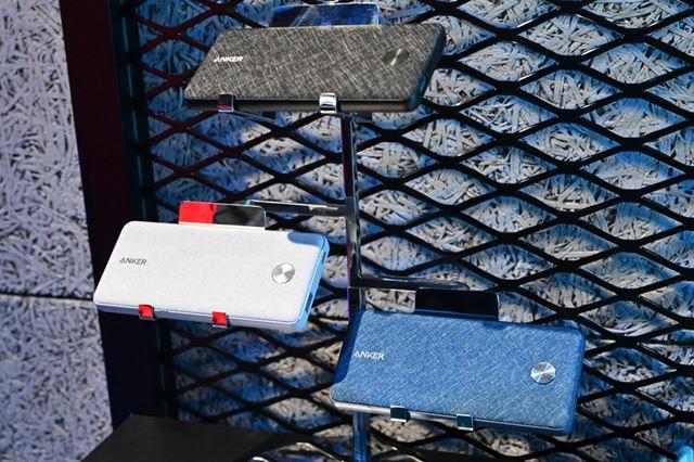 ファブリック素材を使用してガジェット感を薄めたモバイルバッテリーや充電器の投入も予定しているそう