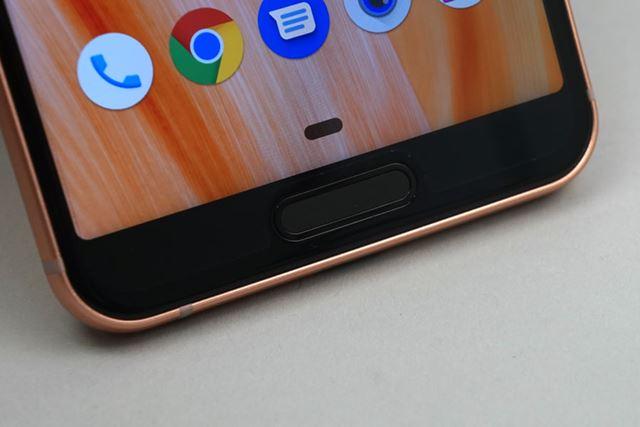 指紋認証センサーは表面のディスプレイ下に収まる