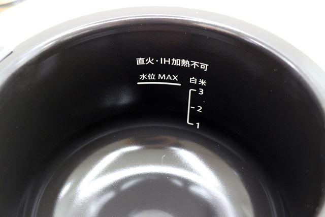 鍋の内側には水位線も用意されています